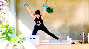 Full Body Weightlifting Workout WITH Reformer Pilates Resistance Training by Gone Adventuring