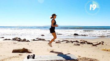 Day 29: HIIT for Fat Loss, Cardio & Full Body Fitness Transformation by Gone Adventuring